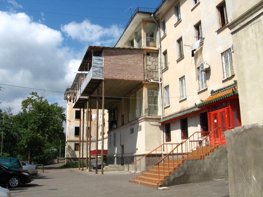 Ялтинский городской суд.