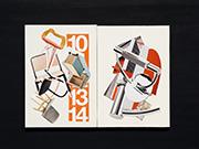 button szum- tomasz ciecierski, abitare, galeria ego, 12.06-31.07