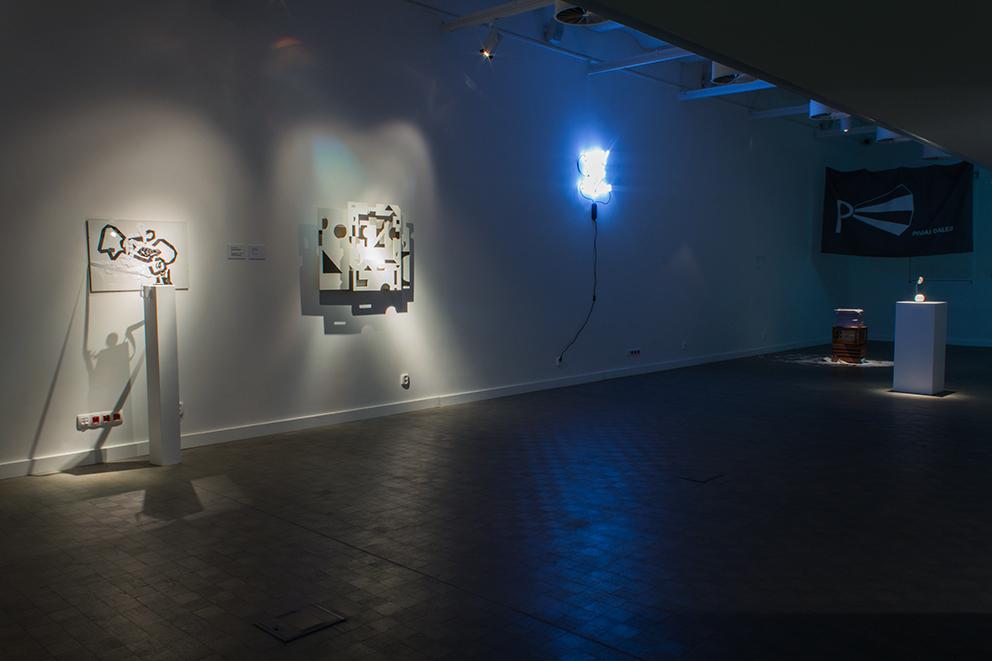 """""""Plotka"""", widok wystawy, dzięki uprzejmości TRAFO"""