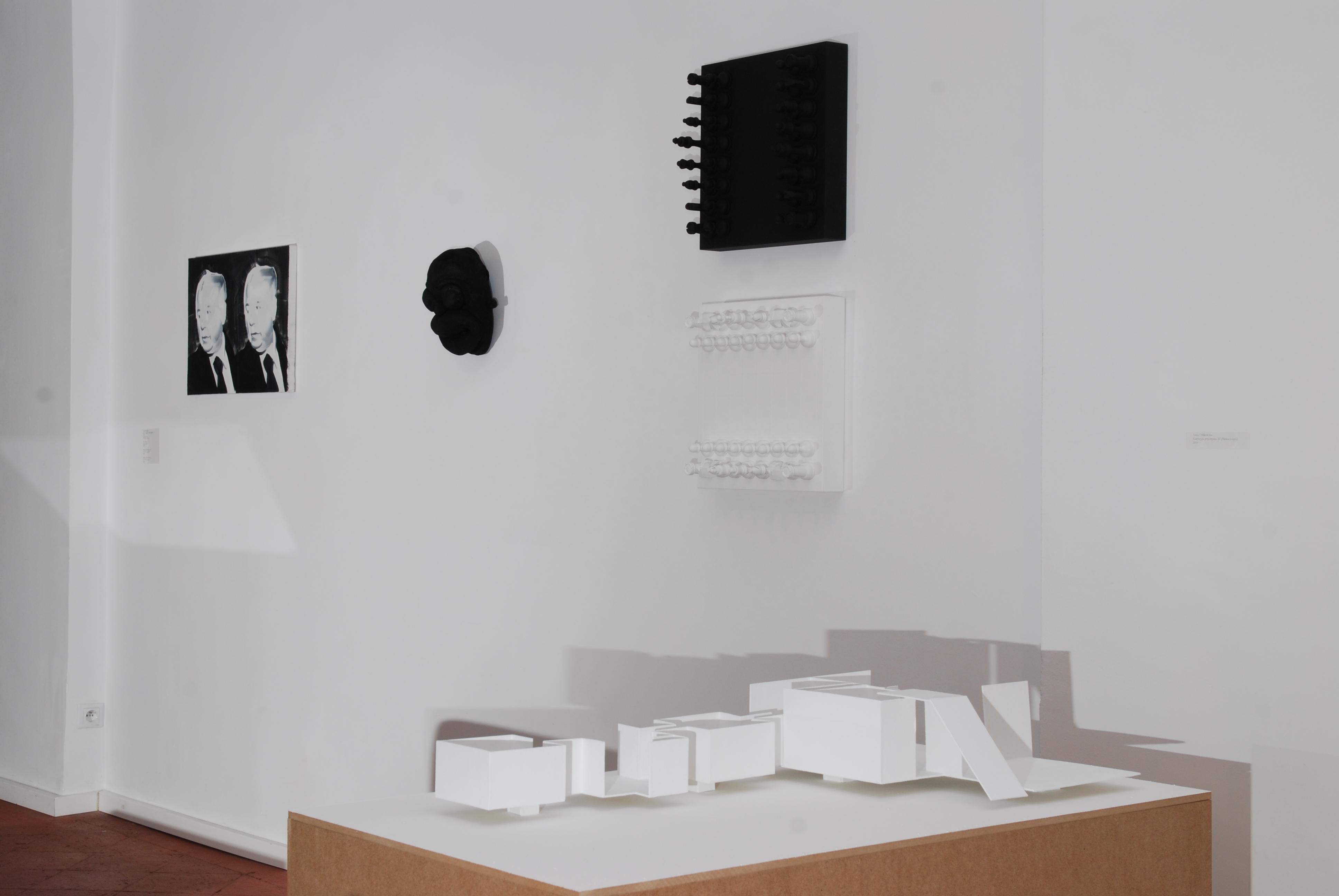Białe jest białe, aczarne jest czarne, widok wystawy