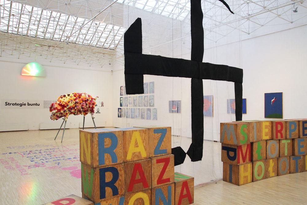 Strategie buntu, Galeria Miejska Arsenał, Poznań