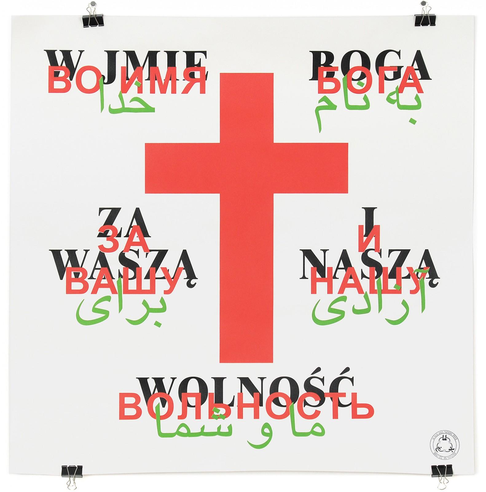 Slavs and Tatars, Zanaszą iwaszą wolność, 2013, dzięki uprzejmości galerii Raster