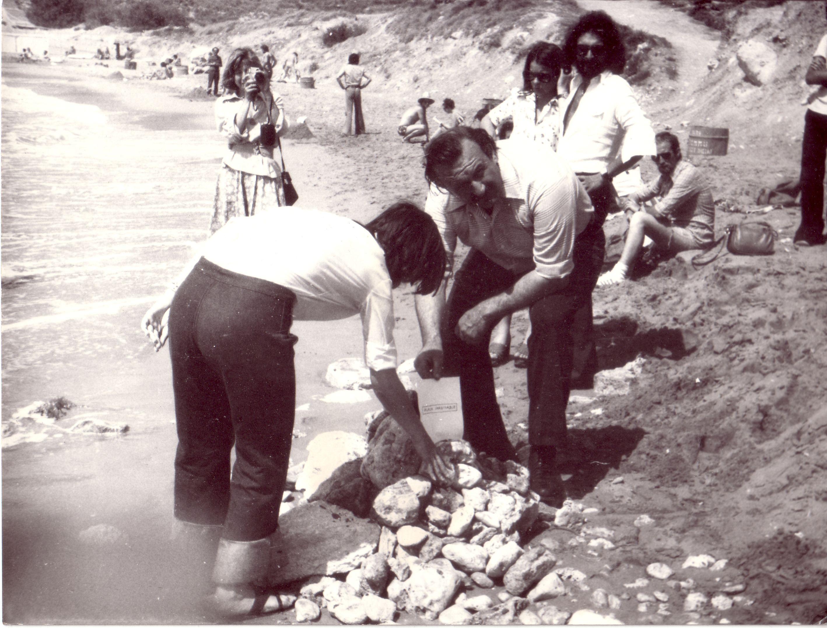 Wyznaczanie Linii granicznej, Malta 1975