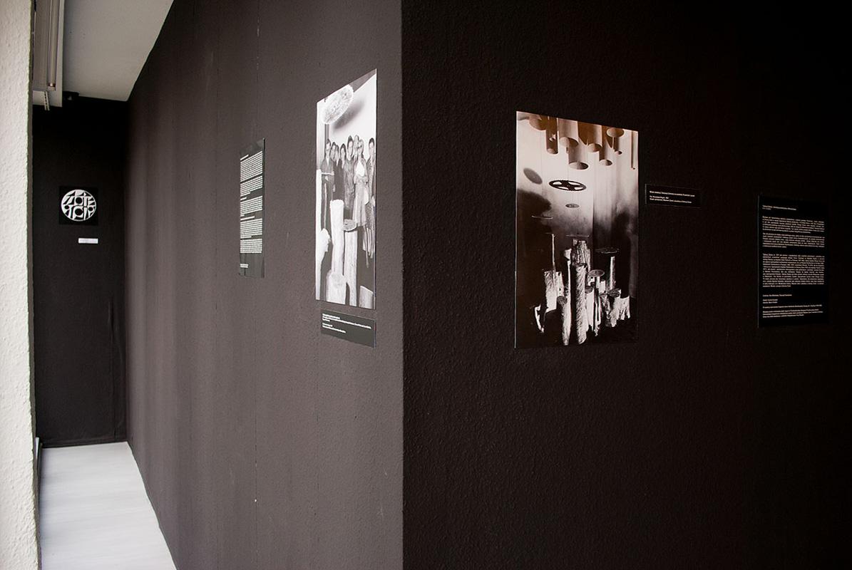 Aranżacja przestrzenna. Rekonstrukcja wBWA Zielona Góra, 2013, fot.Karolina Spiak zarchiwum BWA wZielonej Górze