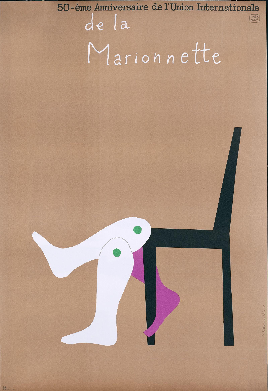 """Henryk Tomaszewski, """"50-éme Anniversaire de l'Union Internationale de la Marionnette"""", 1978, dzięki uprzejmości Filipa Pągowskiego"""