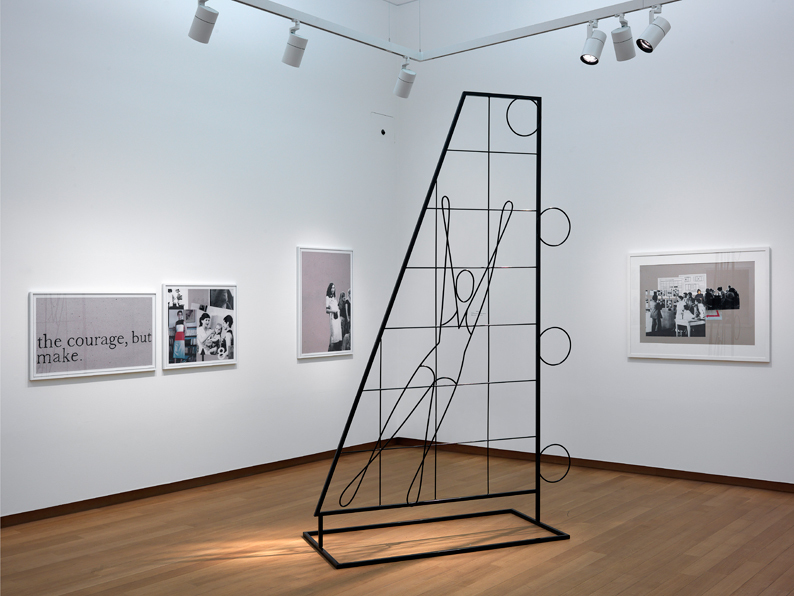 Gert Jan van Rooij, Courtesy Stedelijk Museum Amsterdam