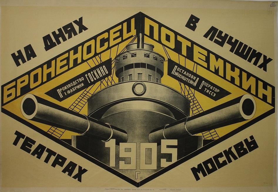 """Aleksander Rodczenko, plakat """" Pancernik Potiomkin. Wkrótce wnajlepszych kinach Moskwy"""", 1926. Rosyjska Biblioteka Narodowa, Sankt Petersburg"""