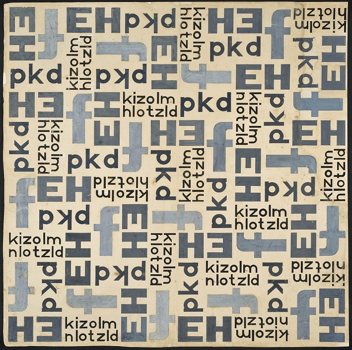 Samuel Szczekacz, Studium typograficzne, ok. 1937, Galerie Berinson, Berlin