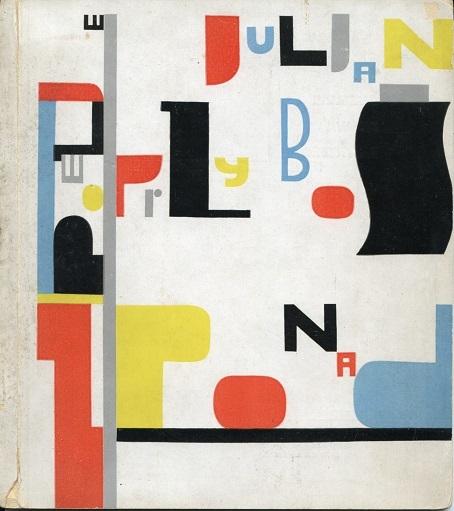 """Władysław Strzemiński - projekt. Julian Przyboń,"""" Zponad"""", 1930"""