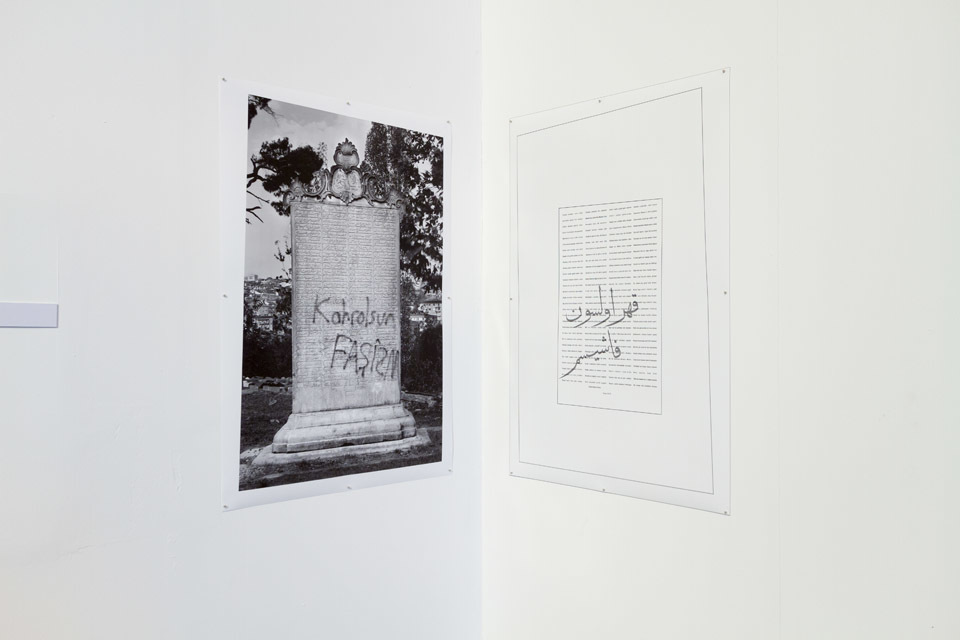 "Ali Taptik, ""Trans-Kript"", 2012 wydruk, 127 x 90 cm każdy"