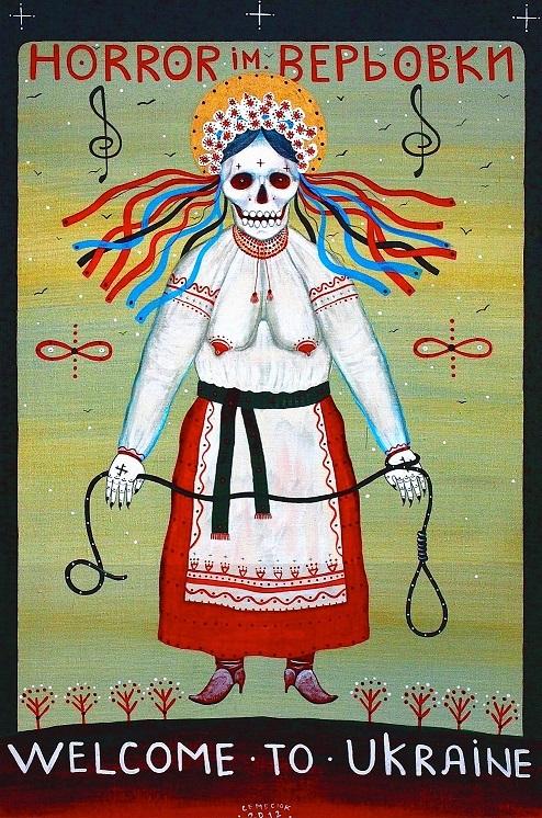 """""""Jestem kroplą wmorzu. Sztuka ukraińskiej rewolucji"""" wMOCAKu"""