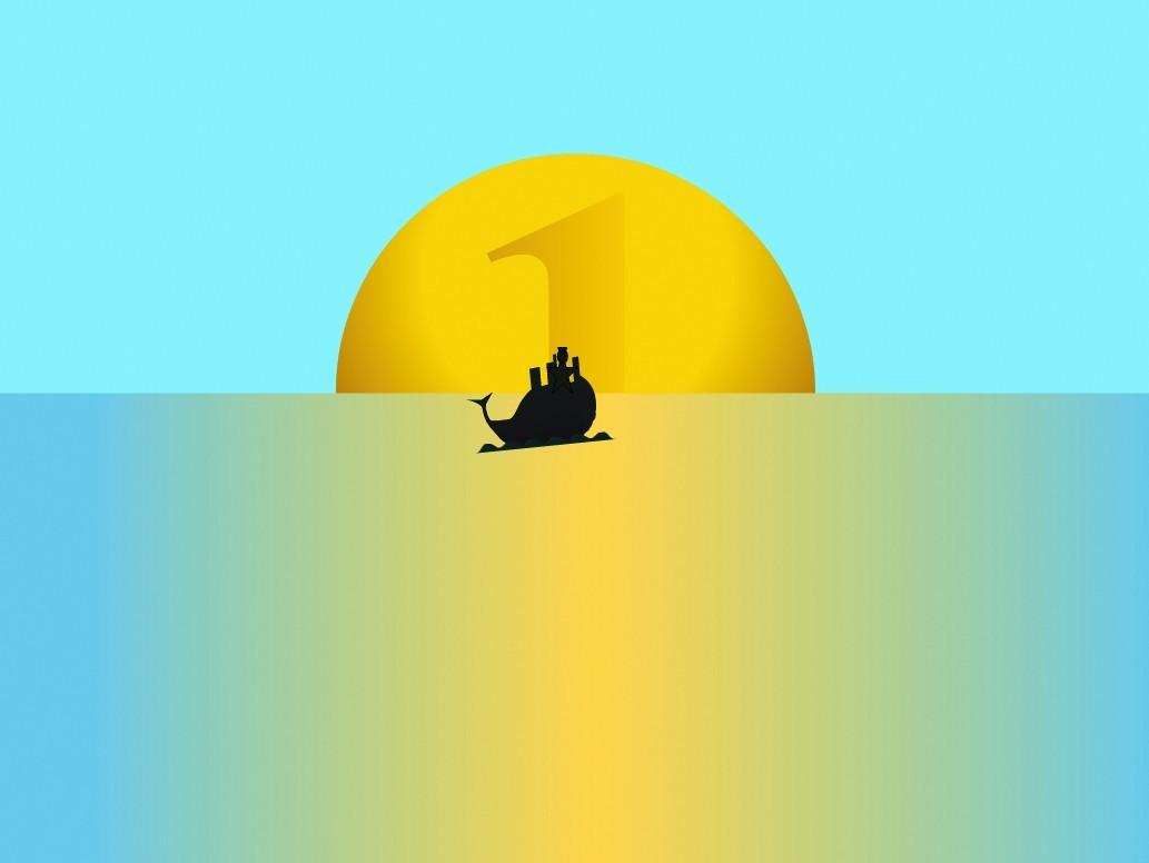 Grupa Twożywo, Bezkres, 2004, animacja,  3'49'', dzięki uprzejmości artystów