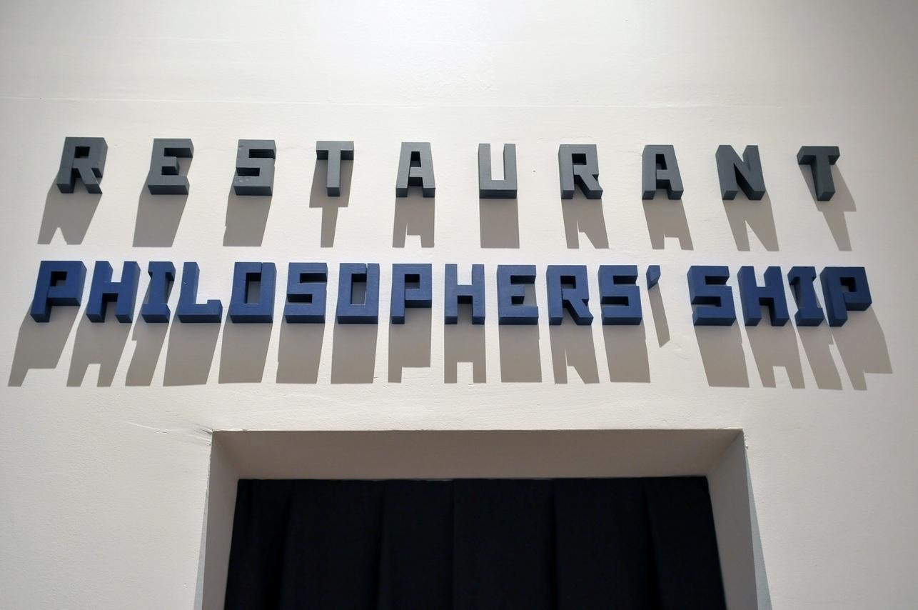 Wadim Zacharow, Restauracja Statek Filozofów, 2014, instalacja