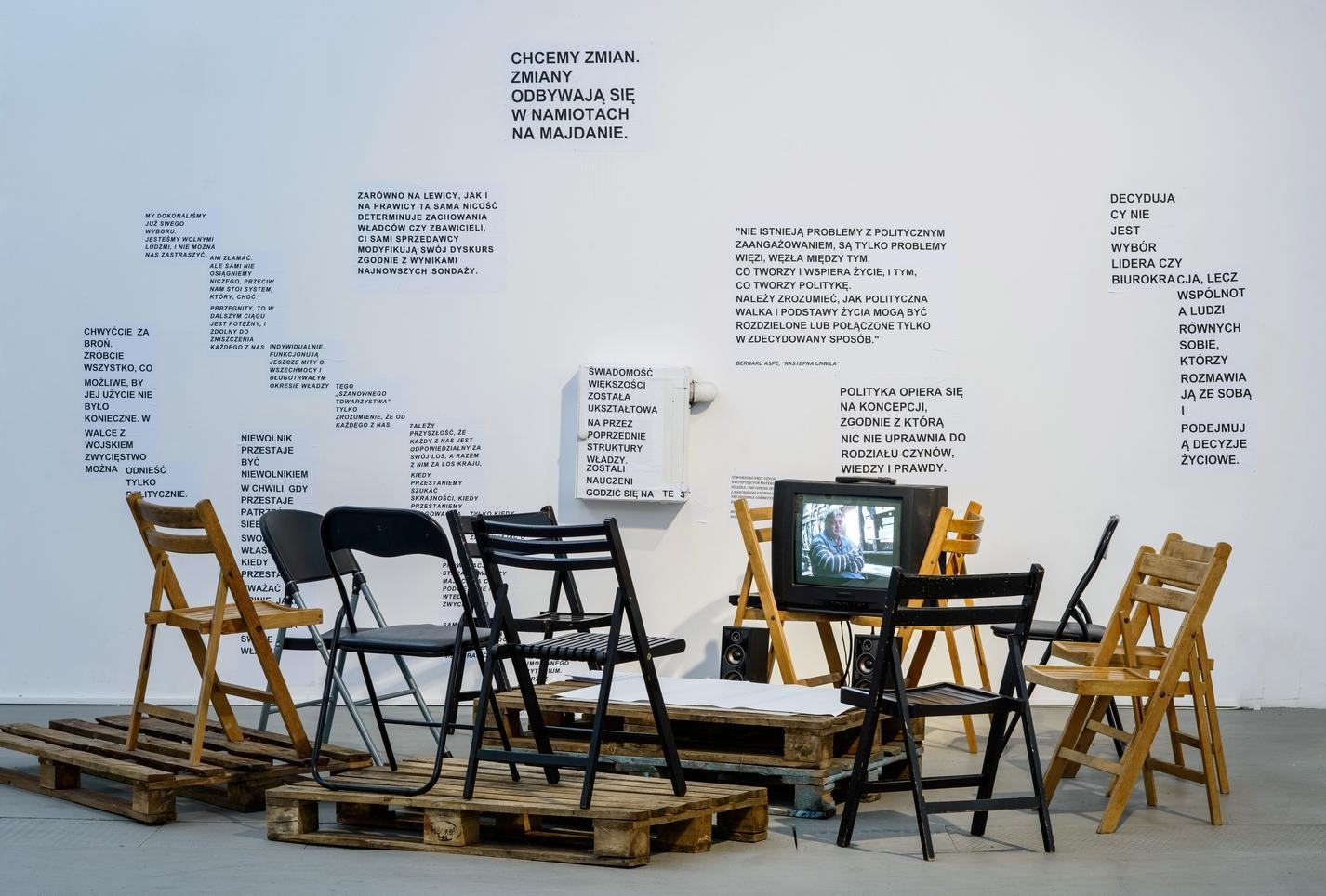 Volodymyr Kuznetsov zgrupą Linia Prosta, Okno naMajdan, instalacja, 2014