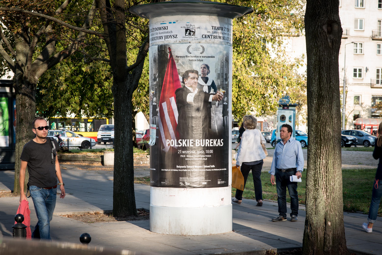 """Plakaty filmów """"POLSKIE BUREKAS"""" Tamary Moyzes iShlomiego Yaffe"""