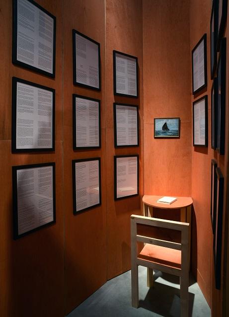 Cheng Ran, detal, Reading Room Circadian Rhythm/Czytelnia Rytm Około-dobowy, 2013, dzięki uprzejmości artysty iGalerie Urs Meile