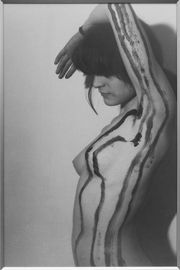 Dora Maurer, Zobiektywizowany obrys 1-8 , 1981 , odbitki srebrowe, zKolekcji Grażyny Kulczyk