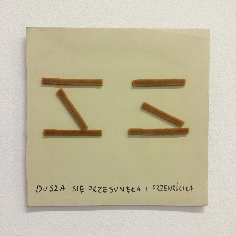 Małgorzata Turewicz Lafranchi, Dusza, 2002, 15x15,5 cm, kauczuk naturalny, guma