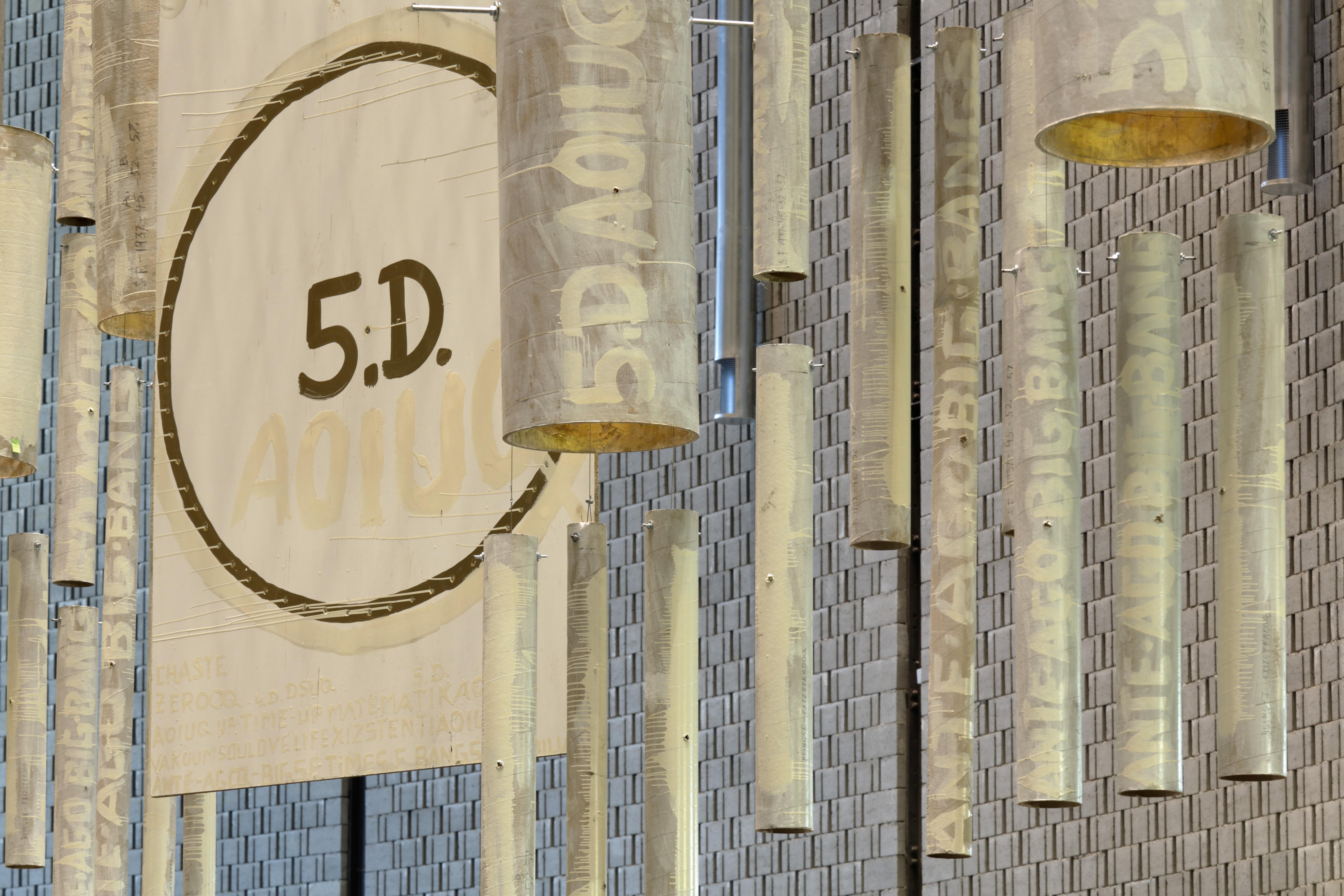 Stano Filko, 5.D., widok wystawy