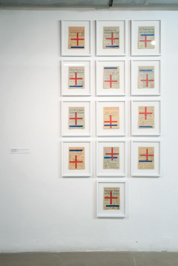 """Arys Waschsmuth, """"Shiavim / Steps"""", instalacja work-in-progress / work-in-progress-instalation, 2013. Dzięki uprzejmości artysty"""