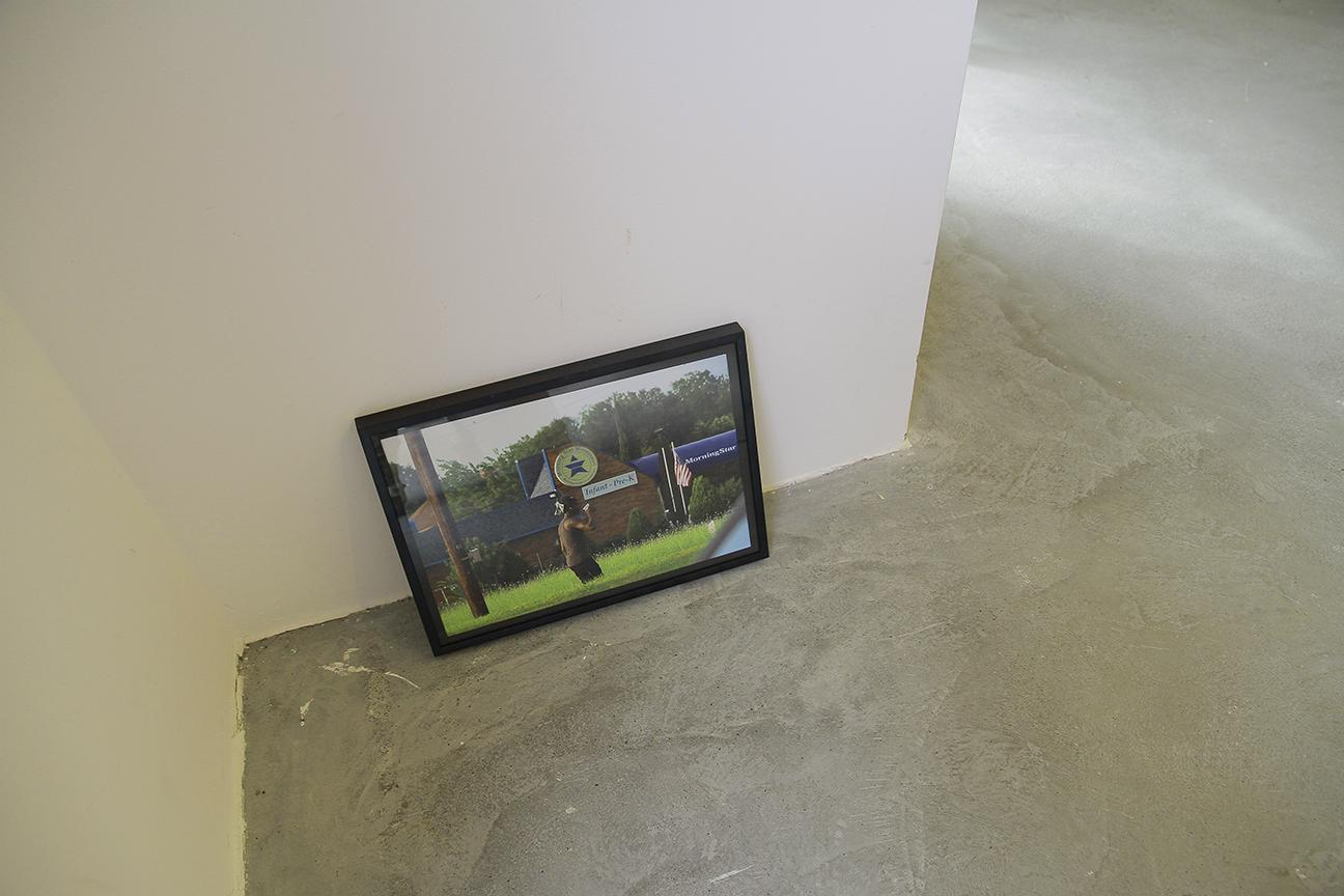 IAMESH, widok wystawy, Księgarnia | Wystawa