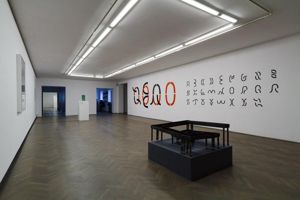 Czysty język, widok wystawy