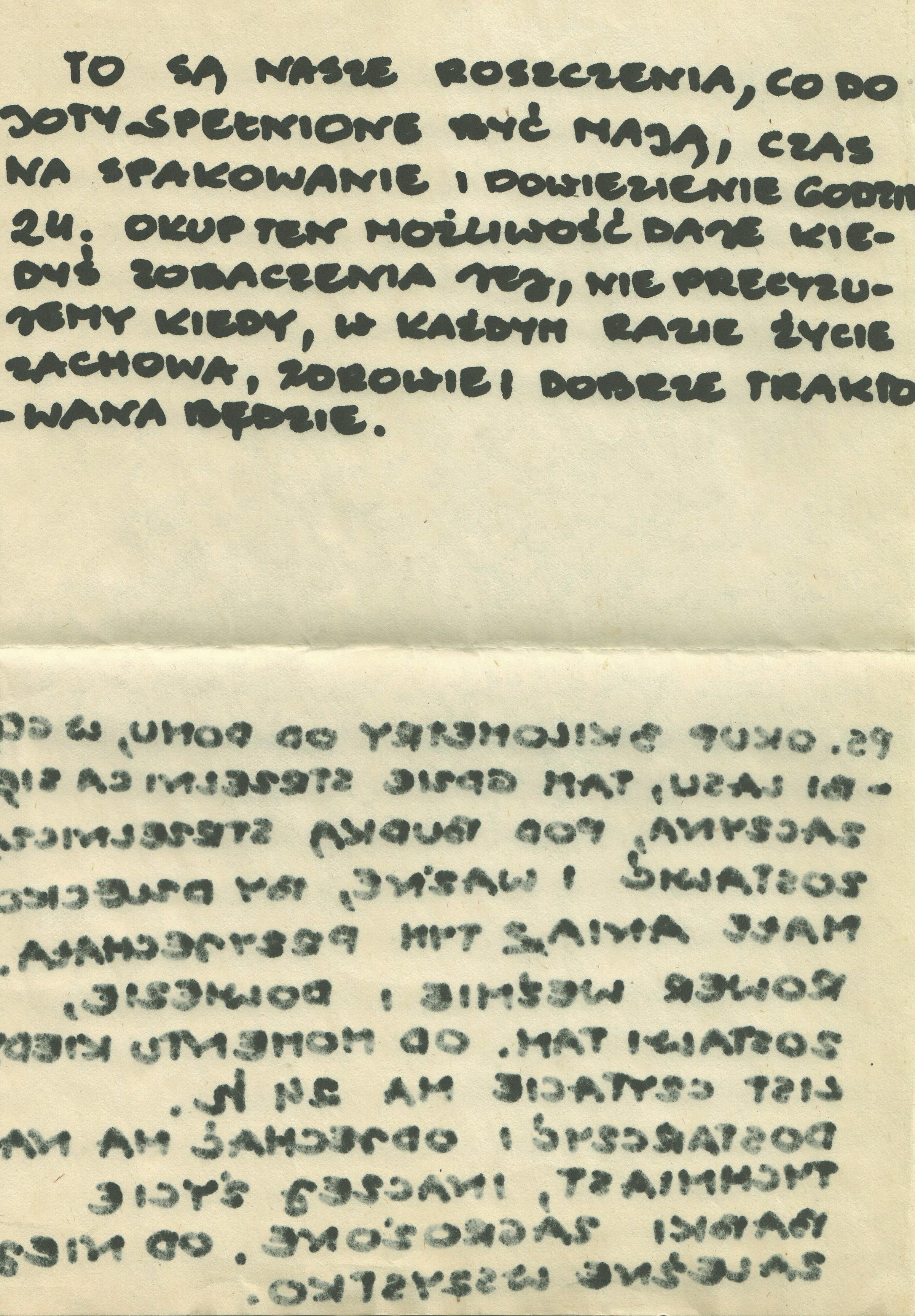 List zżądaniem okupu, dokument archiwalny, 1999