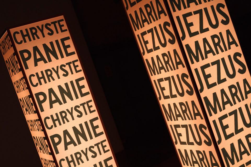 Jadwiga Sawicka Chryste Panie, Jezus Maria, 2003, wydruk cyfrowy, lightbox