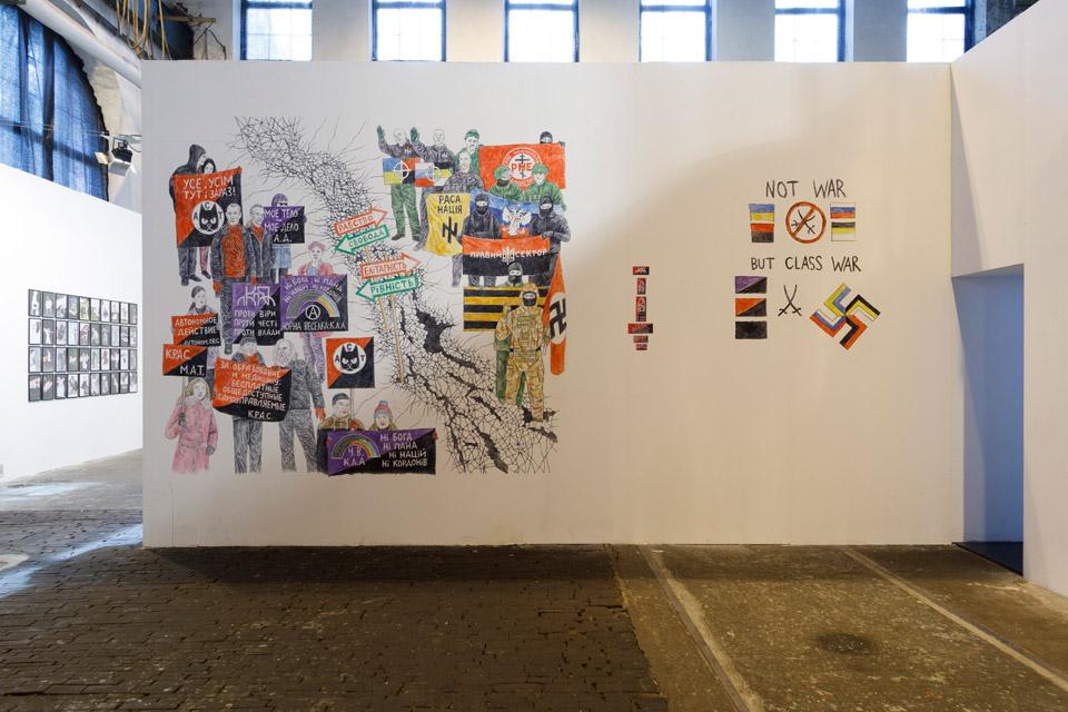 David Chichkan PRZECIW WIERZE, PRZECIW HONOROWI, PRZECIW WŁADZY, ZABEZRZĄDEM, 2015, malarstwo ścienne, akwarela