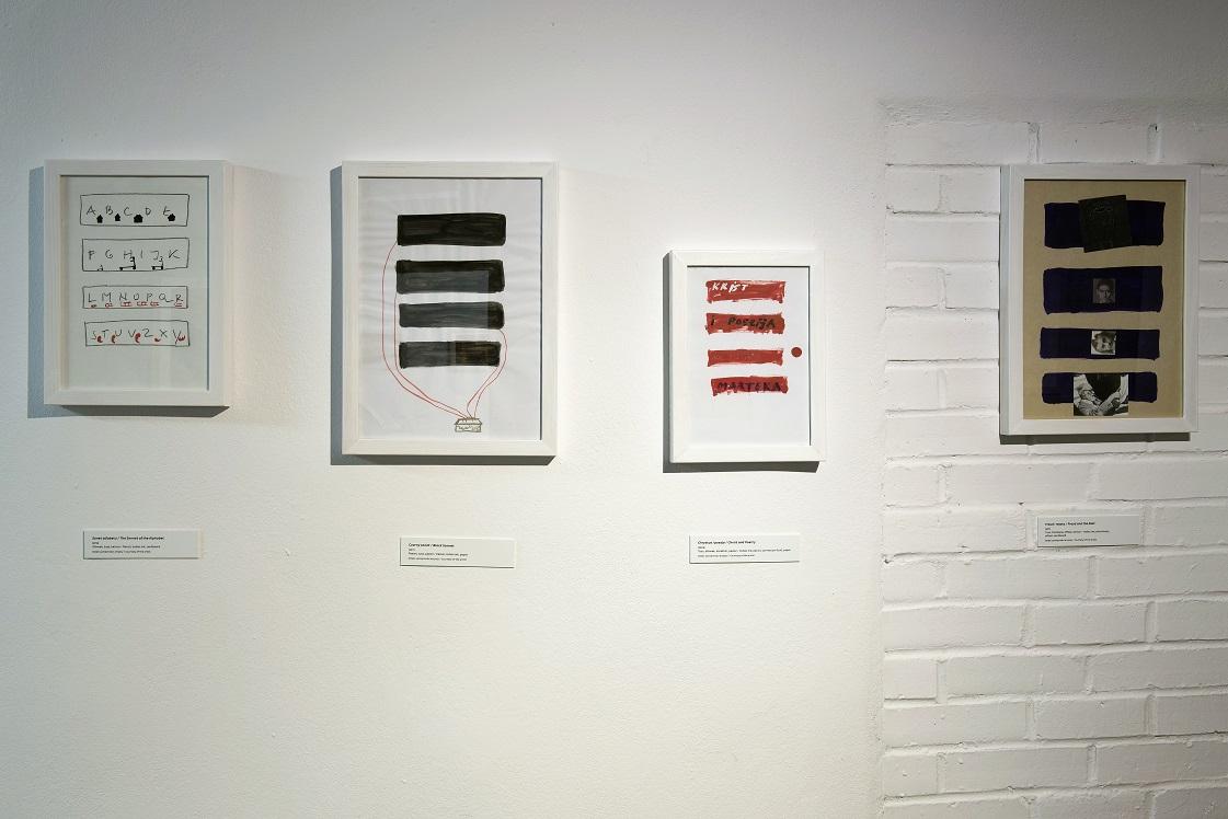 Od lewej: Vlado Martek, Sonet alfabetu, 2013; Czarny sonet, 2011; Chrystus ipoezja,  2009; Freud ireszta, 2011. Fot.Małgorzata Kujda, © Muzeum Współczesne Wrocław, 2015