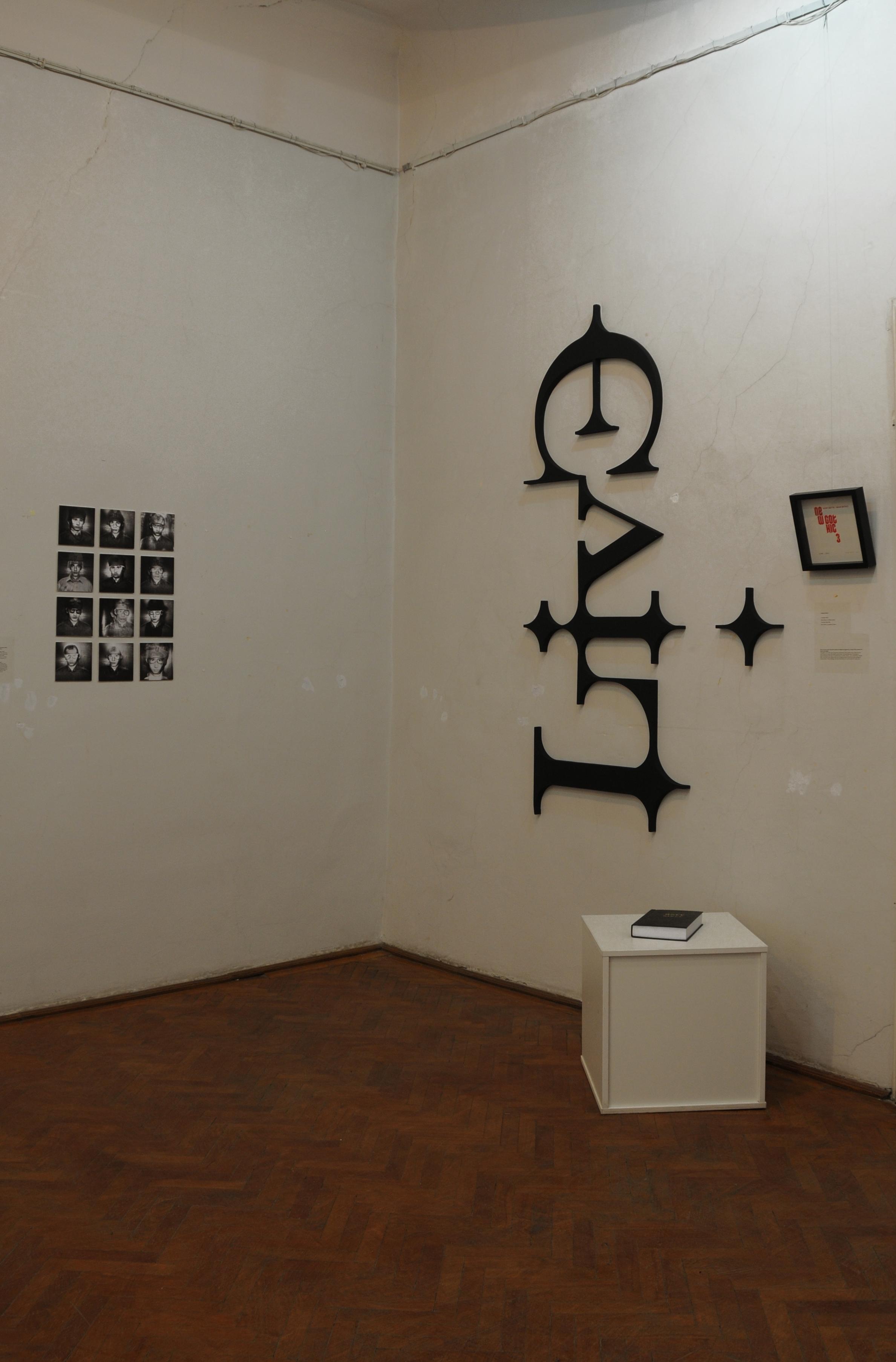 Błąd systemu, widok wystawy