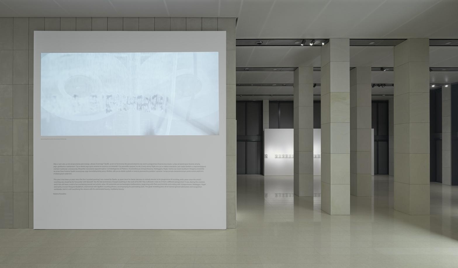 Spectra Art Space | Fundacja Rodziny Staraków