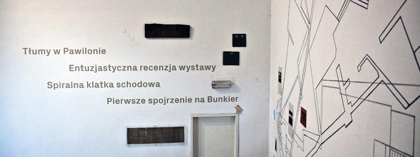 Fragment ściany procesu, 2015, Galeria Sztuki Współczesnej Bunkier Sztuki, fot.Katarzyna Marszycka