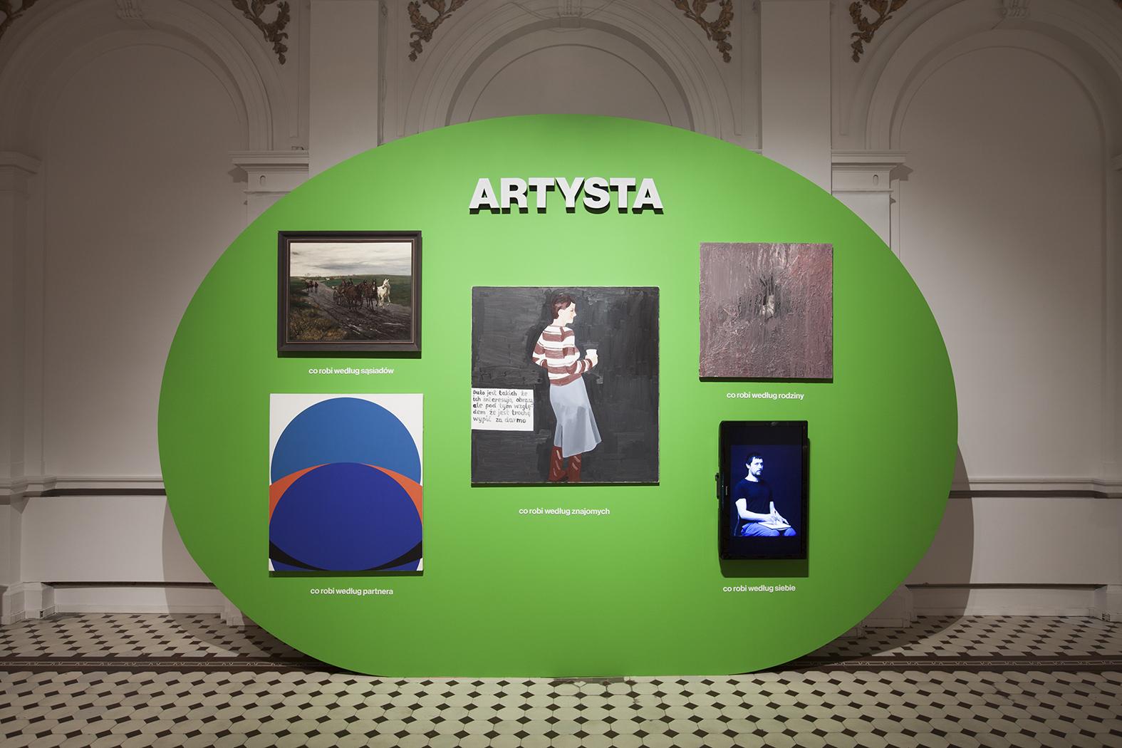 Sztuka wnaszym wieku, widok wystawy