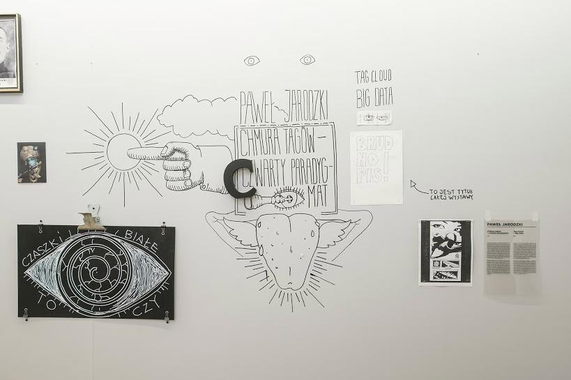 Brudnopis, widok wystawy