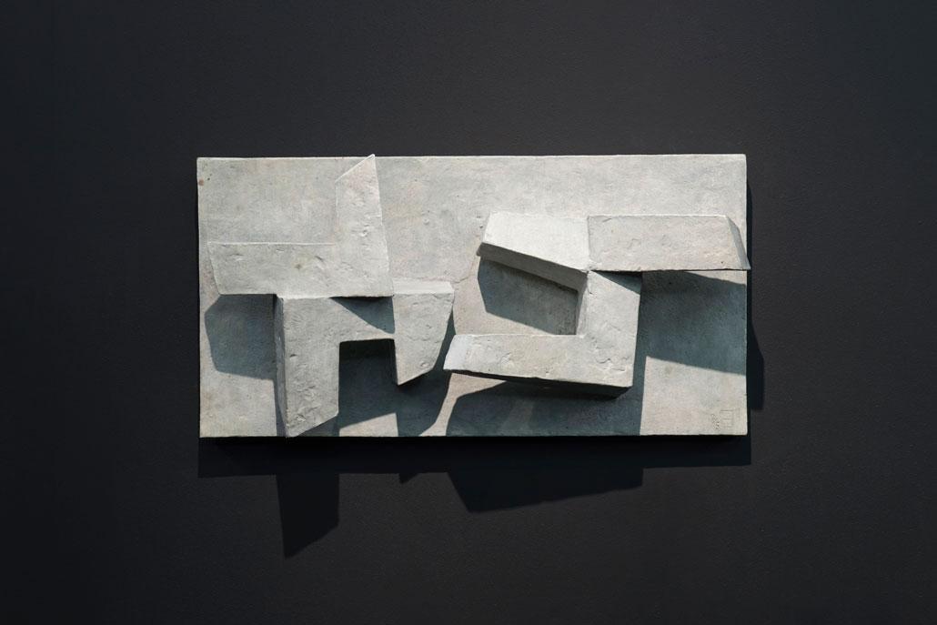Eduardo Chillida, Relieve, ołów, 1951