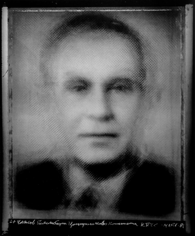 Krzysztof Pruszkowski, 27 członków  Soviet-Politbiura w1981 roku. Fotosynteza