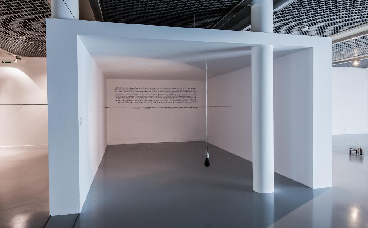 Najważniejsze jest zawsze niewidoczne, widok wystawy