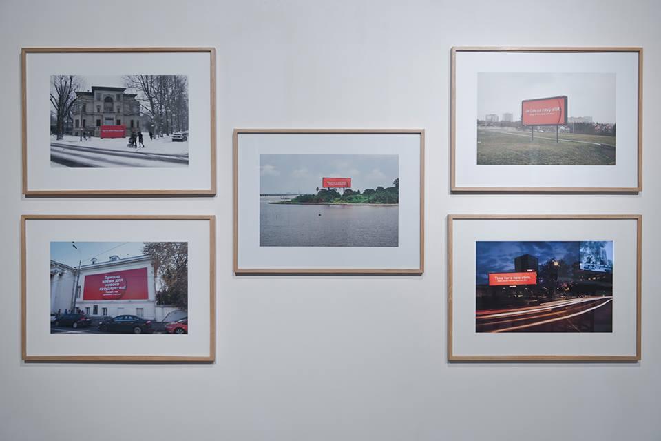 IRWIN, NSK State In Time, 2010-2016, dzięki uprzejmości Galerija Gregor Podnar