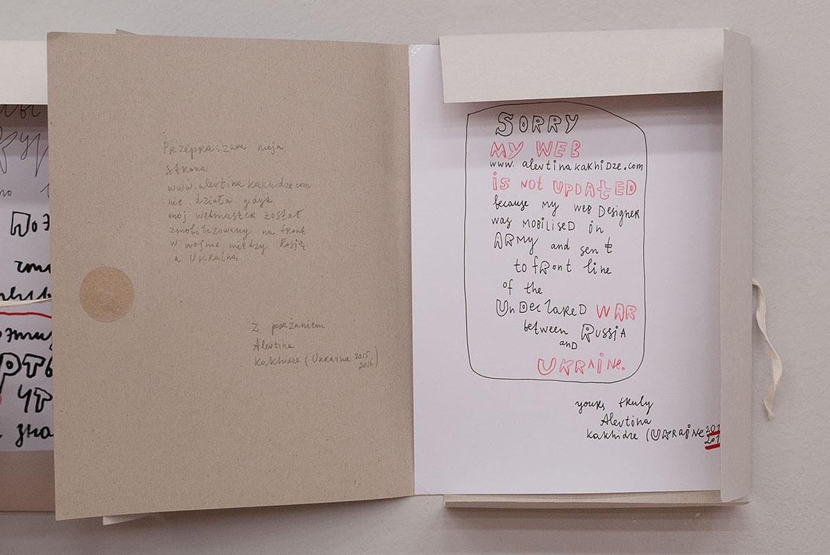 Alevtina Kakhidze, Rysuję rysunki od23-11-2013 dodziś, widok wystawy BUD'MO! / BĄDŹMY!, BWA Zielona Góra