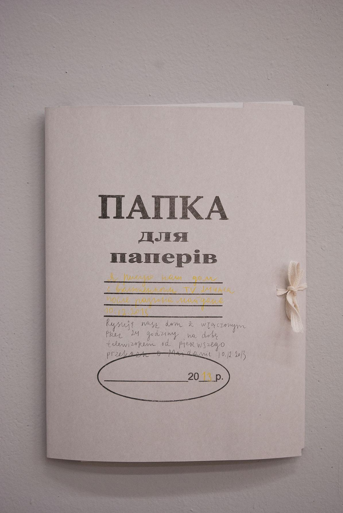 Alevtina Kakhidze, Rysuję rysunki od23-11-2013 dodziś
