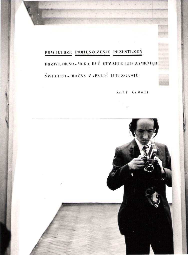 Powietrze-Pomieszczenie-Przestrzeń, Galeria Foksal, 1971