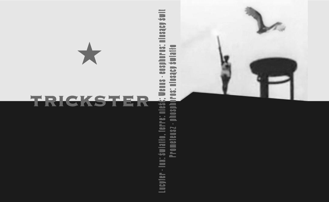 """Aleka Polis, """"Trickster"""", zapałki (wersja pierwsza), edycja I, 2010"""