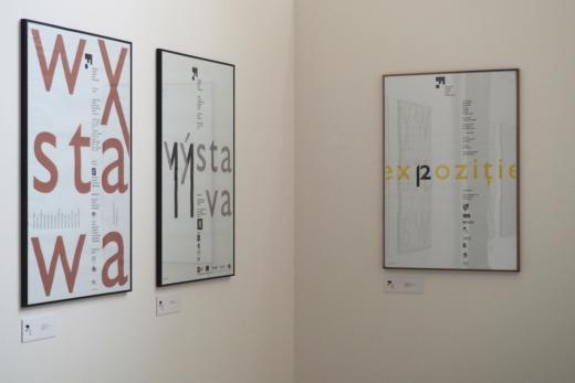 14 Wystawa Władysław Pluta Projektowanie Graficzne W Bwa