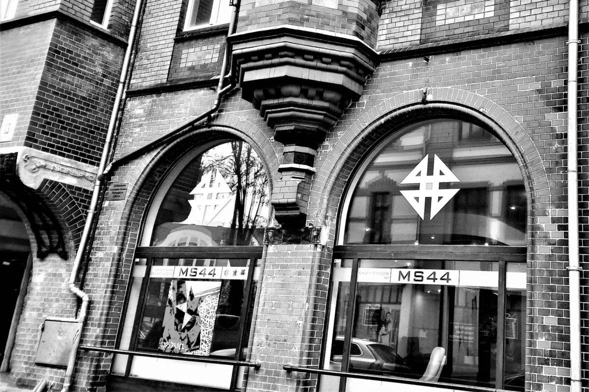 List otwarty, artystów iogólnopolskich środowisk twórczych, wsprawie galerii sztuki współczesnej ms44 wŚwinoujściu, doPrezydenta Miasta Świnoujście