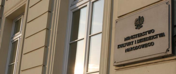 MKiDN uruchamia program pomocy socjalnej dla twórców iartystów zFPK